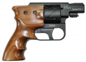 RG-75-Bizon-1.jpg