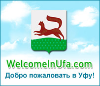 WelcomeInUfa.com