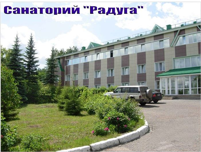 Тульская область г узловая телефон больницы